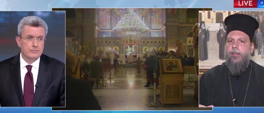 Μητροπολίτης Γαβριήλ στον ΑΝΤ1: δεν υπάρχει Θεία Λειτουργία δίχως Θεία Κοινωνία (βίντεο)
