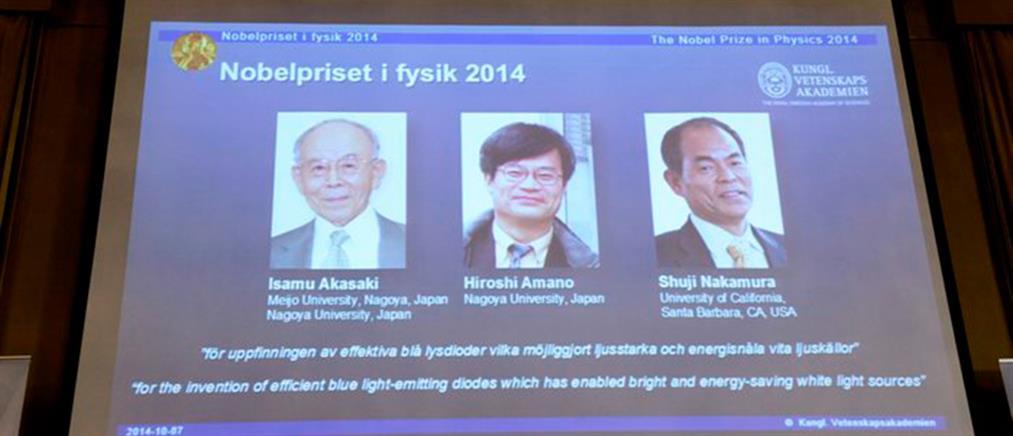 Στους εφευρέτες του γαλάζιου Led το Νόμπελ Φυσικής