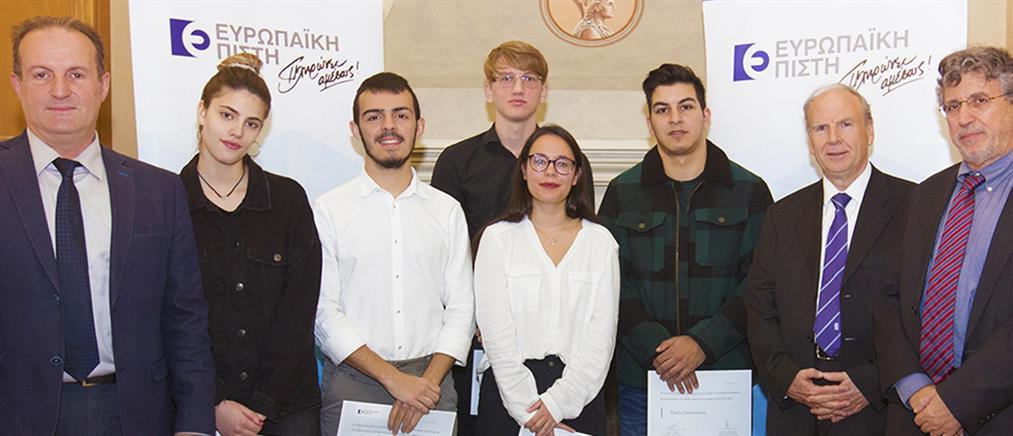 Ευρωπαϊκή Πίστη: Βράβευση των αριστούχων νεοεισαχθέντων φοιτητών του ΕΚΠΑ