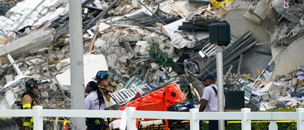 Κατάρρευση κτηρίου στο Μαϊάμι: Φόβοι για εκατόμβη θυμάτων (βίντεο)
