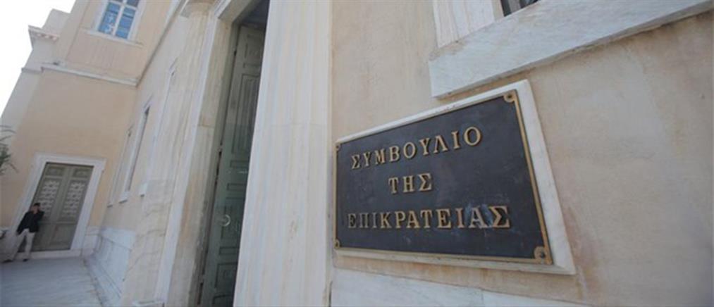 """Κουφοντίνας: """"Όχι"""" του ΣτΕ στην αίτηση ακύρωσης για τη μεταγωγή στο Δομοκό"""