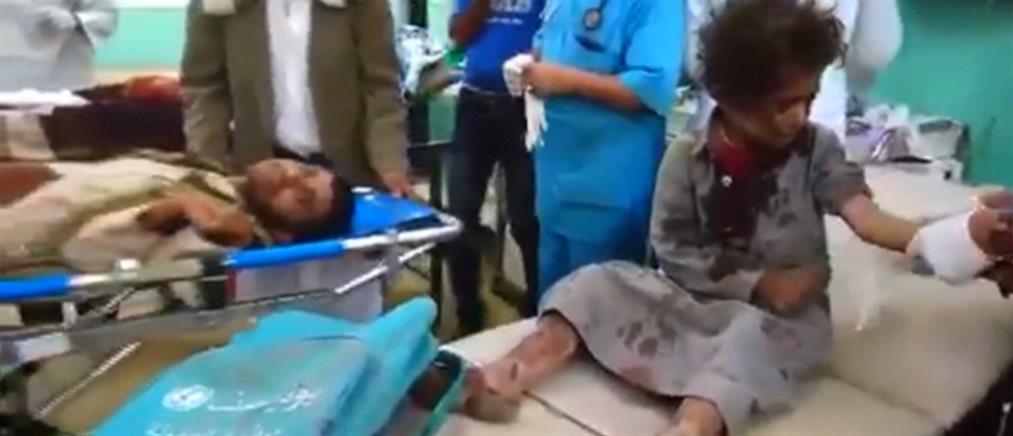 Επίθεση σε λεωφορείο που μετέφερε παιδιά - Δεκάδες νεκροί