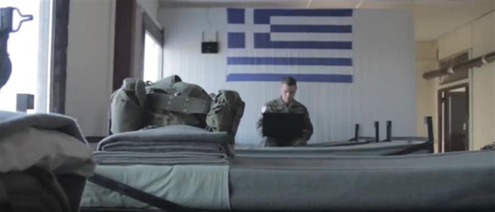 ΓΕΣ: Ίντερνετ σε όλες τις στρατιωτικές μονάδες (βίντεο)