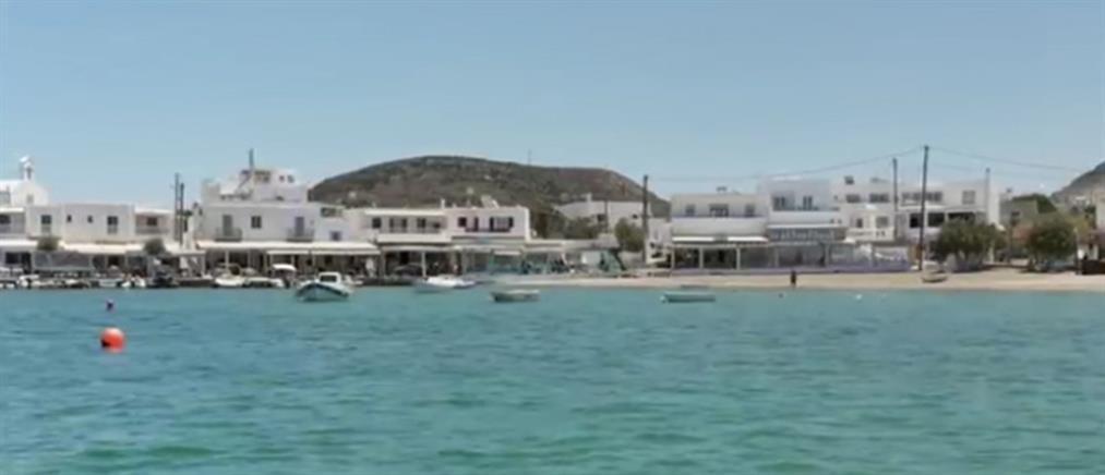 Μήλος: Το BBC στο covid-free νησί του Αιγαίου (βίντεο)