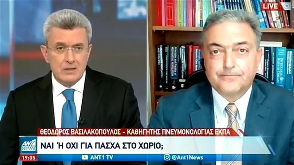 Ο Θόδωρος Βασιλακόπουλος στον ΑΝΤ1 για τα self test