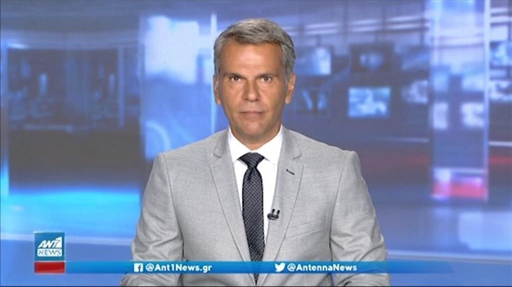 ANT1 NEWS 23-07-2021 ΣΤΙΣ 13:00