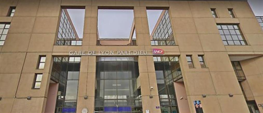 Εκκενώθηκε ο σιδηροδρομικός σταθμός στη Λιόν