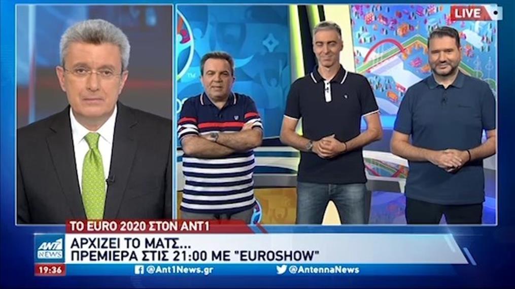 Euro 2020 στον ΑΝΤ1: Παπαβασιλείου, Λιώρης και Καρπετόπουλος για τα φαβορί