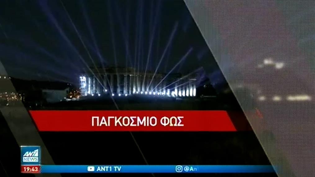 Εντυπωσιακός ο νέος φωτισμός της Ακρόπολης
