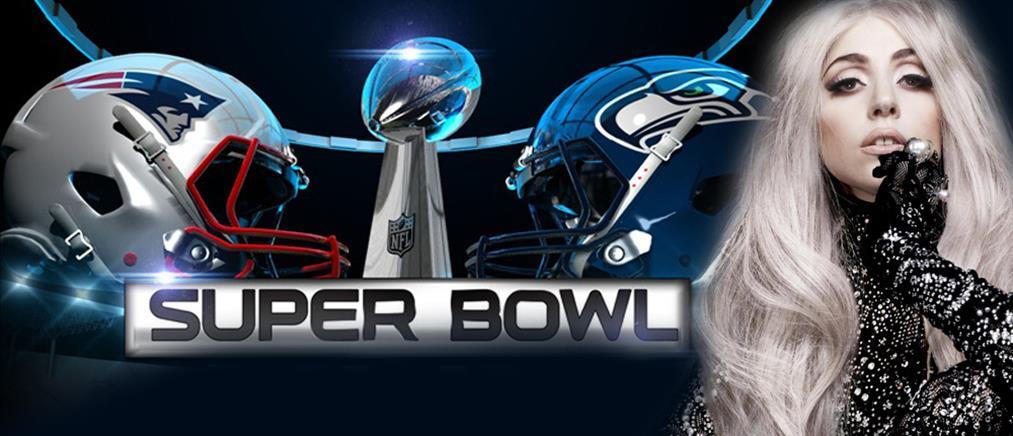Η Lady Gaga στο Super Bowl