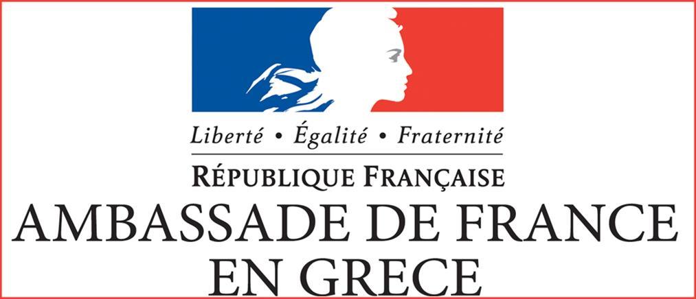 «Ευχαριστώ τον ελληνικό λαό»