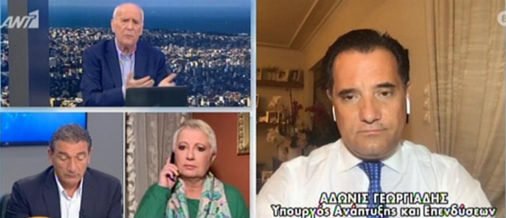 Γεωργιάδης στον ΑΝΤ1: χαμένος χρόνος η συζήτηση για πρόωρες εκλογές (βίντεο)