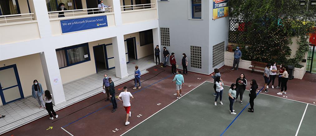 Κορονοϊός - σχολεία: ανοιχτά όλα τα σενάρια για τη λειτουργία τους
