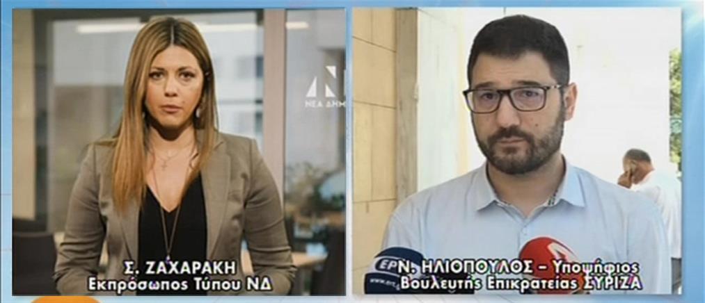 """Σφοδρή πολιτική αντιπαράθεση στον ΑΝΤ1, μετά το """"ναυάγιο"""" του debate (βίντεο)"""