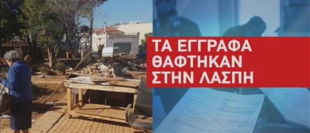 """Αντιμέτωποι με έναν """"χείμαρρο"""" γραφειοκρατίας οι κάτοικοι της Δυτικής Αττικής (βίντεο)"""