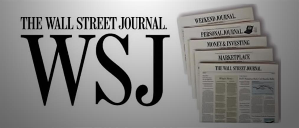 WSJ: έργο Μητσοτάκη η αναζωογόνηση της ελληνικής οικονομίας