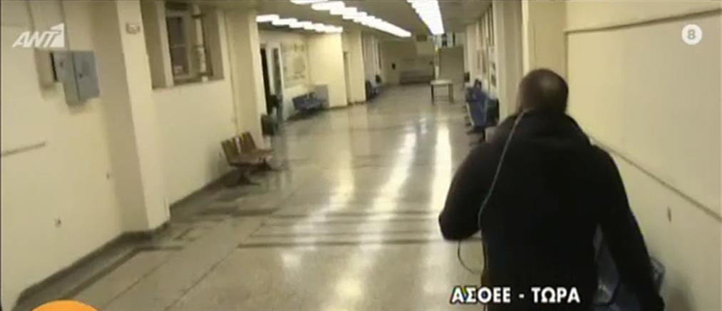 Αποκλειστικό: Ο ΑΝΤ1 στο υπόγειο της ΑΣΟΕΕ (βίντεο)