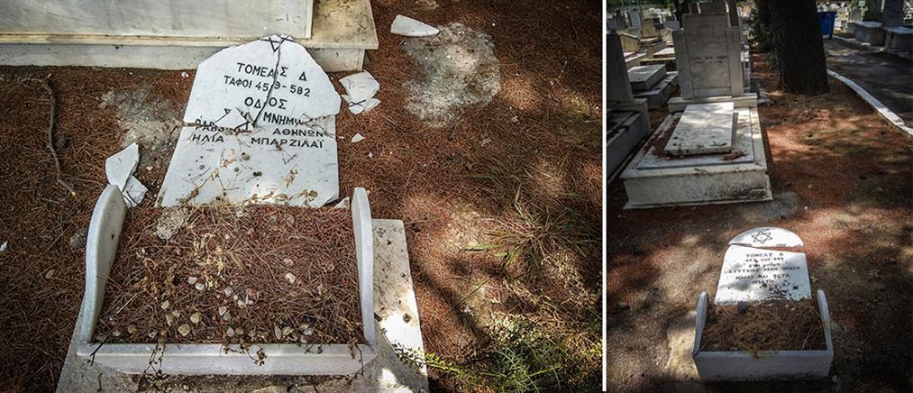 Βανδαλισμοί εβραϊκών τάφων στο Γ΄ Νεκροταφείο Αθηνών