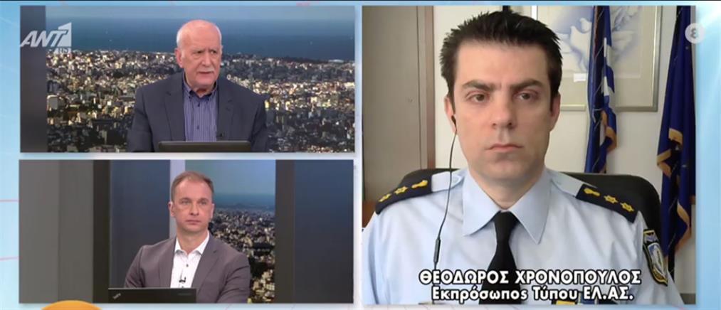 Τροχαίο στη Βουλή - Χρονόπουλος: άμεση η αντίδρασή μας για το περιστατικό με τον τροχονόμο (βίντεο)