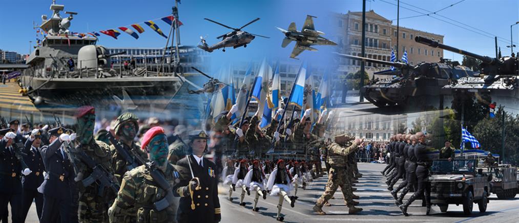 Μεγαλειώδης η στρατιωτική παρέλαση για την επέτειο της 25ης Μαρτίου στην Αθήνα (εικόνες)
