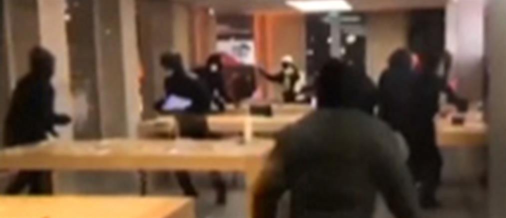 """Πλιάτσικο σε μαγαζί της Apple κατά τη διάρκεια πορείας των """"κίτρινων γιλέκων"""" (βίντεο)"""