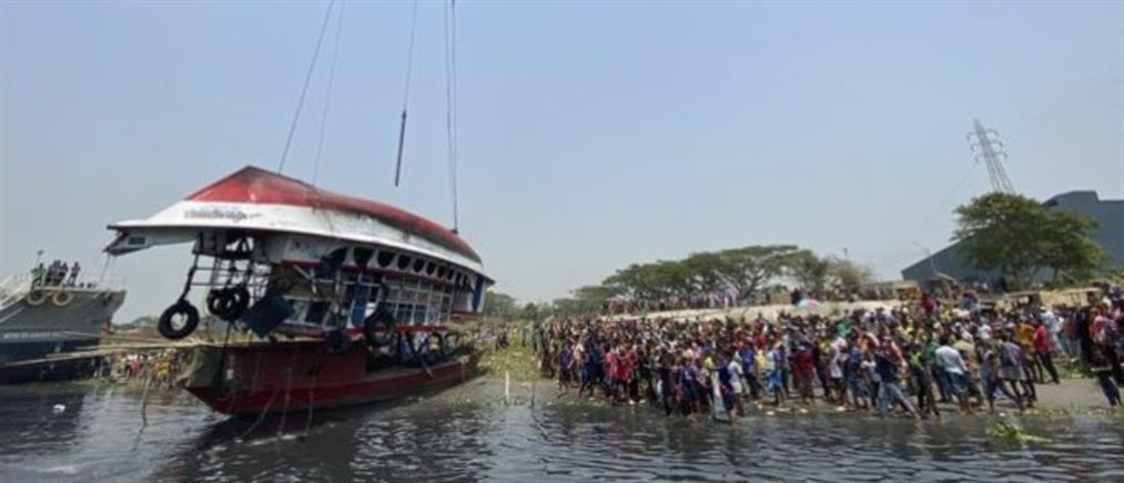 Ναυτική τραγωδία στο Μπανγκλαντές