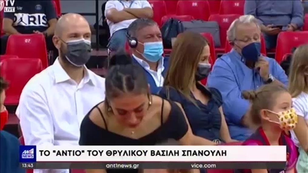 Βασίλης Σπανούλης: συγκίνηση για το «αντίο» στο μπάσκετ