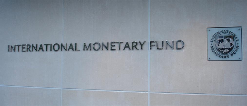 Reuters: Η Ελλάδα αποπλήρωσε την πρώτη δόση του ΔΝΤ