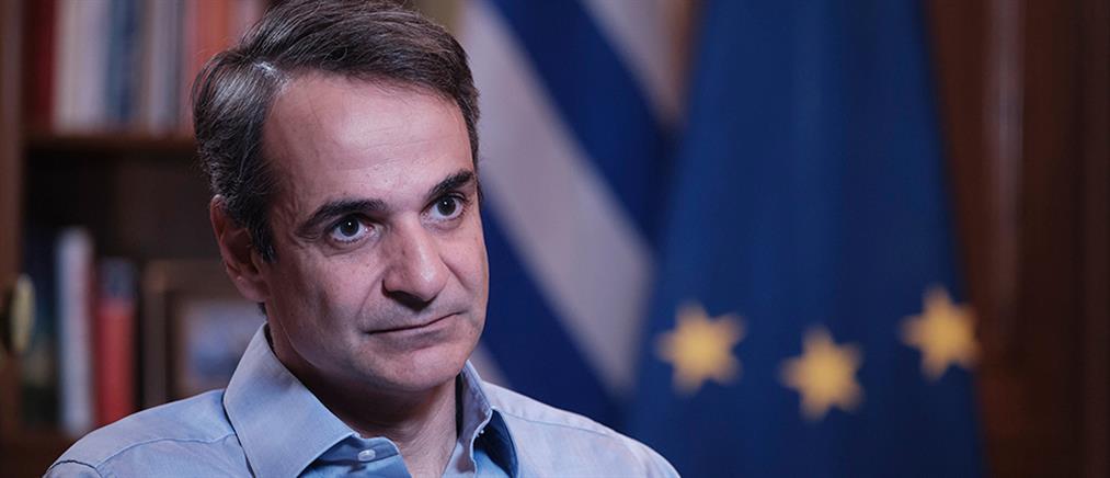 Μητσοτάκης: οι Έλληνες μετά από καιρό αισθάνονται υπερήφανοι