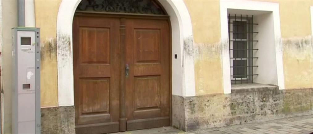Αστυνομικό Τμήμα γίνεται το σπίτι του Χίτλερ (βίντεο)