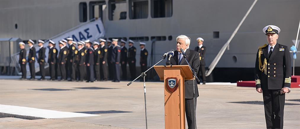 Παυλόπουλος: Η Ελλάδα εγγυήτρια της νομιμότητας απέναντι στις παρανομίες της Τουρκίας