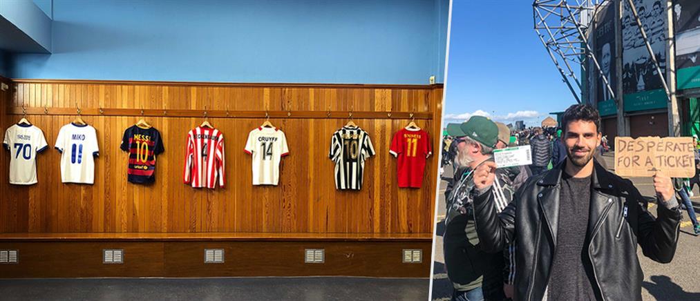 """Football Stories"" με...τρέλα από την Σκωτία (εικόνες)"