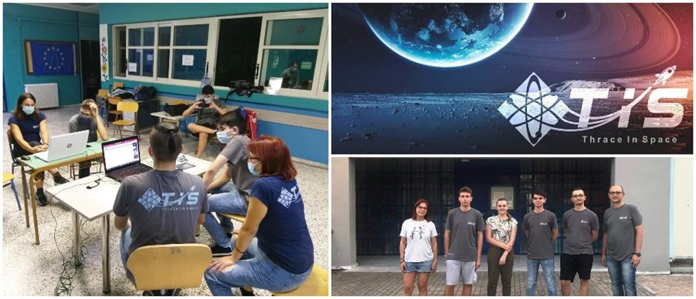 Thrace in Space: Σχολικό πείραμα από την Ξάνθη στην… στρατόσφαιρα (εικόνες)