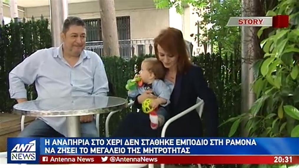 Ζευγάρι Ρουμάνων που τεκνοποίησε με την βοήθεια ελληνικού κέντρου υποβοηθούμενης αναπαραγωγής μιλά στον ΑΝΤ1