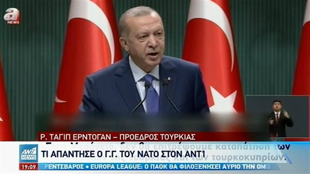 «Πόντιος Πιλάτος» ο Στόλτενμπεργκ για τις τουρκικές προκλήσεις