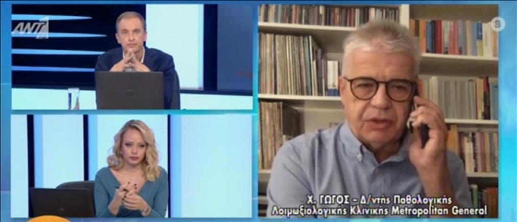 Κορονοϊός - Γώγος στον ΑΝΤ1: Η Ελλάδα έχει μείνει πίσω στους εμβολιασμούς (βίντεο)