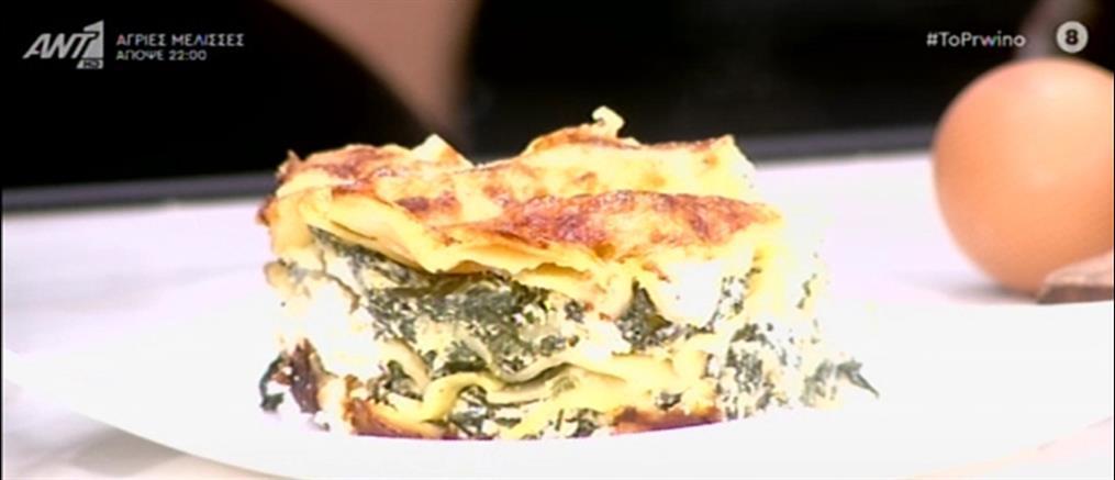Λαζάνια με σπανάκι στον φούρνο από τον Πέτρο Συρίγο