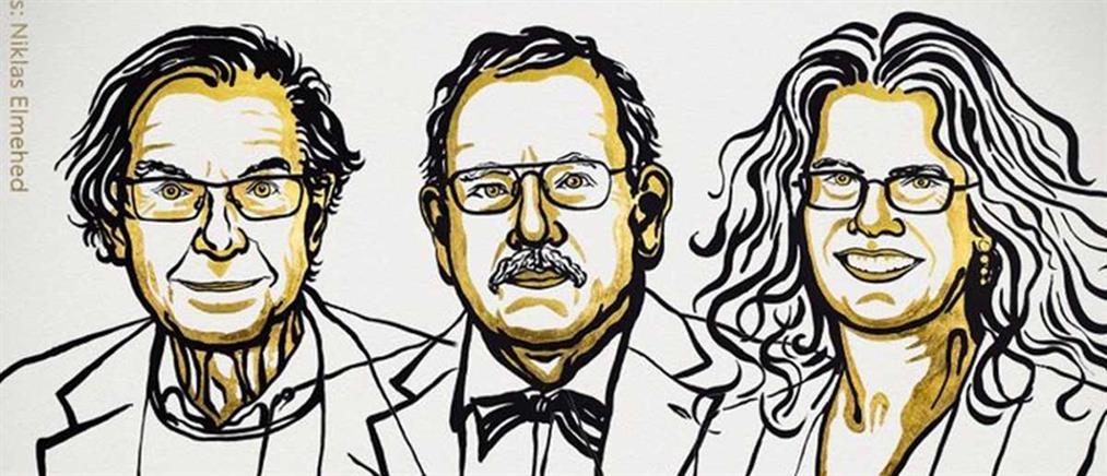 Νόμπελ Φυσικής σε Πένροουζ, Γκέντσελ και Γκεζ