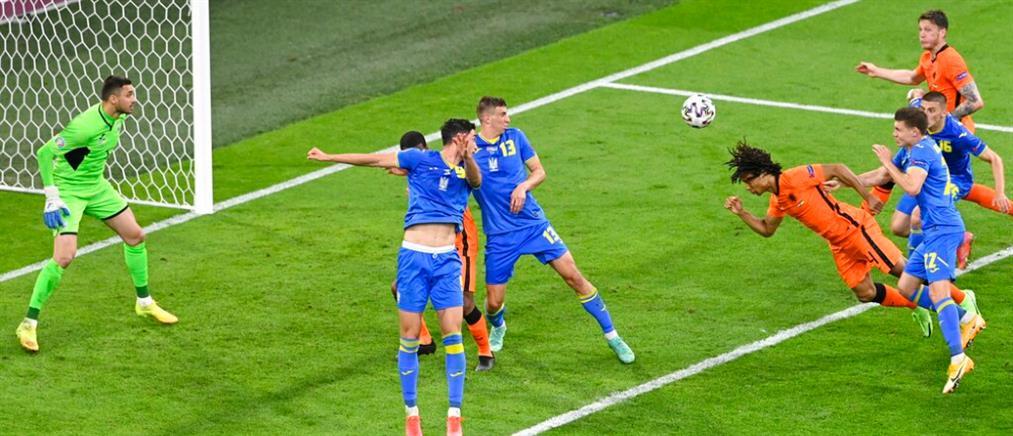 "Euro 2020: Η Ολλανδία ""λαχτάρησε"" με την Ουκρανία (βίντεο)"