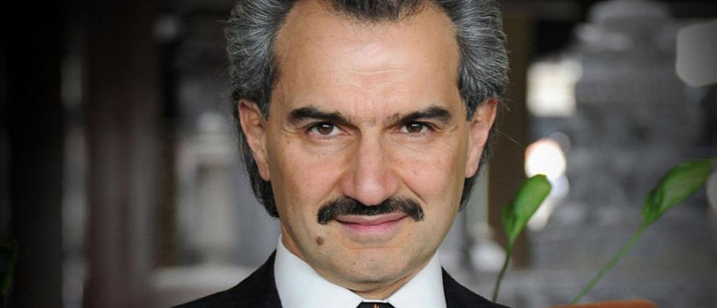Σαουδάραβας δίνει 32 δις δολάρια σε φιλανθρωπίες