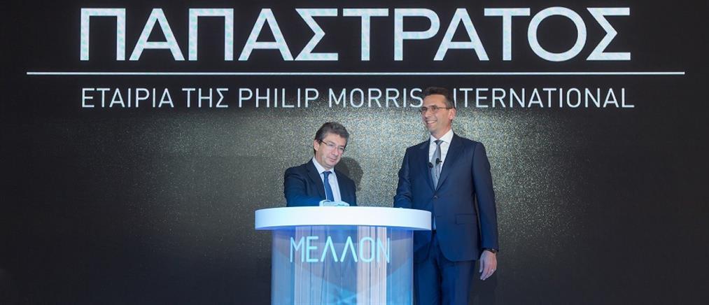 """Εγκαινιάστηκαν οι νέες εγκαταστάσεις παραγωγής της """"Παπαστράτος"""""""