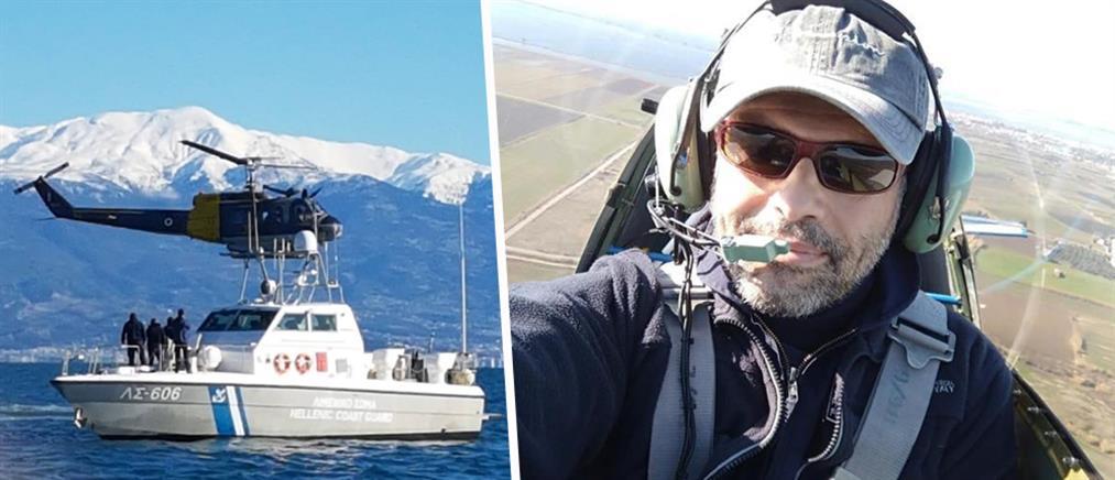 Αγωνία χωρίς τέλος για τον πιλότο Παναγιώτη  Κεφαλά