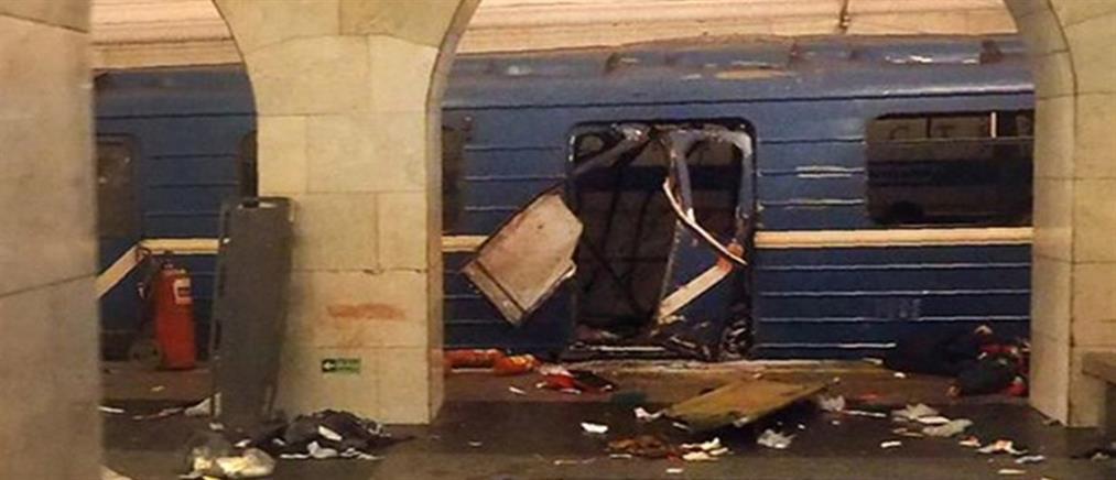 Αγία Πετρούπολη: Βαριές ποινές για το μακελειό στο μετρό