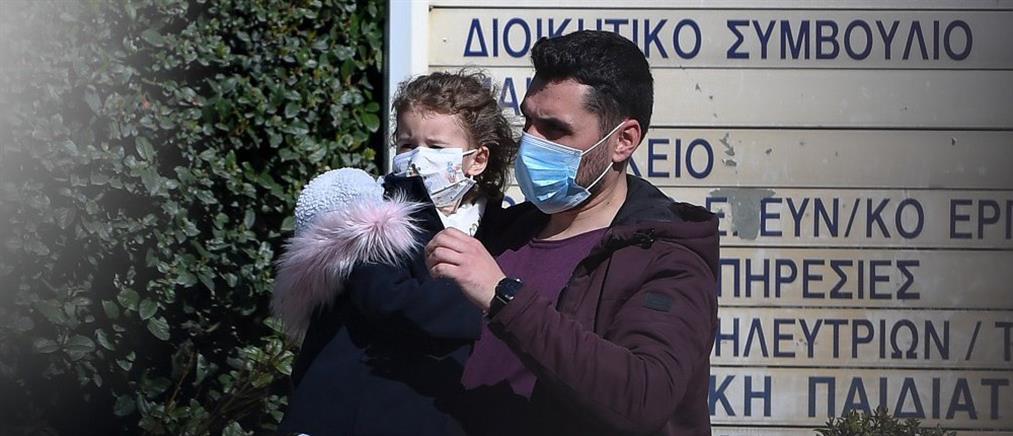 Έκτακτη εγκύκλιος του Υπουργείου Παιδείας για τις απουσίες των μαθητών λόγω γρίπης