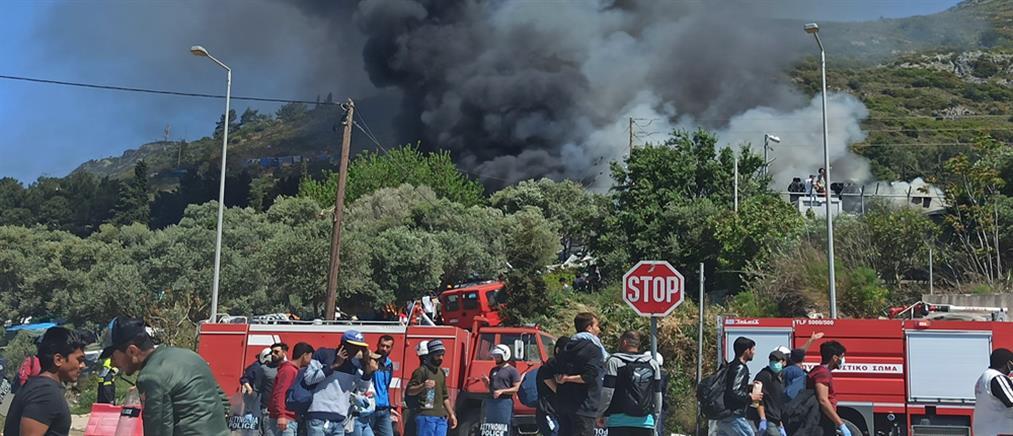 Νέα φωτιά στο ΚΥΤ Σάμου (εικόνες)