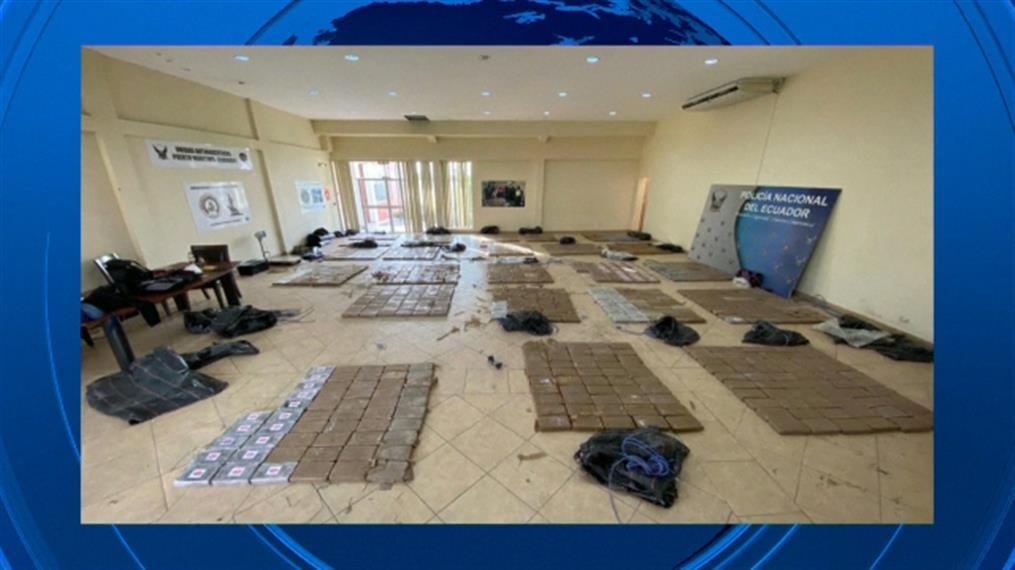 Βρέθηκε τεράστια ποσότητα κοκαΐνης στο Εκουαδόρ