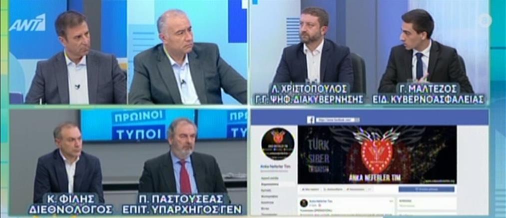Χριστόπουλος στον ΑΝΤ1: Εντοπίστηκαν άμεσα οι επιθέσεις από τους χάκερς (βίντεο)