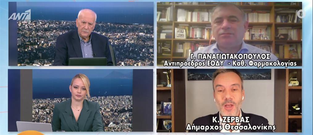 Κορονοϊός - Ζέρβας στον ΑΝΤ1: Φοβάμαι για τη διασπορά το τριήμερο της 28ης Οκτωβρίου (βίντεο)