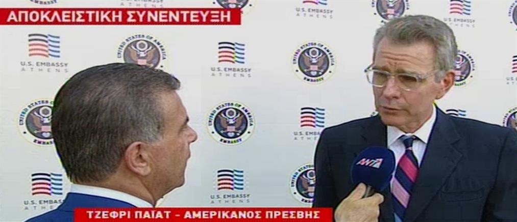 Ο Πρέσβης των ΗΠΑ στον ΑΝΤ1 για τη συμφωνία των Πρεσπών (βίντεο)