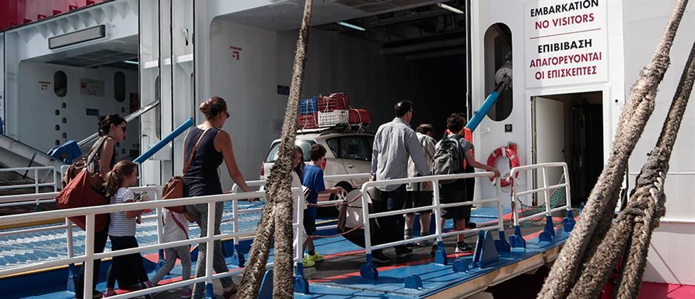 Μειωμένη φέτος η διακίνηση επιβατών στα λιμάνια